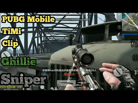 how to buy ghillie suit pubg mobile