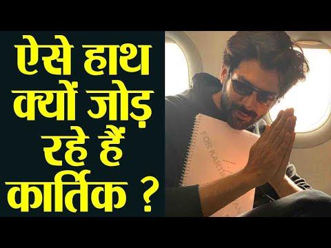Kartik Aaryan leaves for Lucknow to kick start of Pati Patni Aur Woh | FilmiBeat Mp3