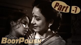 Boot Polish - Part 7 Of 9 - Naaz - Ratan Kumar - Superhit Bollywood Films