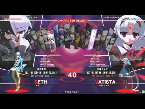 1/23 UNI[st] Fuchuu Sega World Part 5