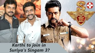 karthi to join in suriya s singam 3   s3 tamil movie   hari   anushka   shruti haasan