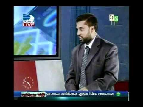 Unnayan O Banijjo Sangbad (Deganto TV Interview 05 Feb 11).wmv