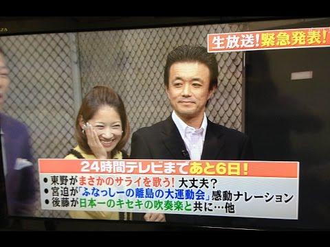 大渕愛子弁護士が生放送で結婚を発表!お相手はあの俳優!