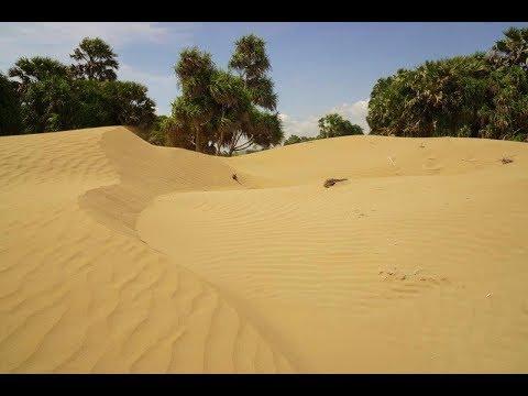 PANTAI OETUNE  salah satu pantai terpanjang dan terindah di NTT bahkan Indonesia Mp3