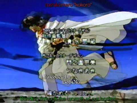 Legend Of Basara Opening