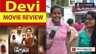 Devi Movie Review | PrabhuDeva | Tamannaah - 2DAYCINEMA.COM