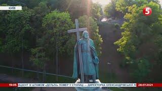 З літургією та молебнем, але без Хресної ходи. Як ПЦУ відзначала 1033 річницю Хрещення Руси-України