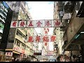 HONG KONG - CHEAPEST MICHELIN STAR DIM SUM and KOWLOON ARCHITECTURE - Vlog