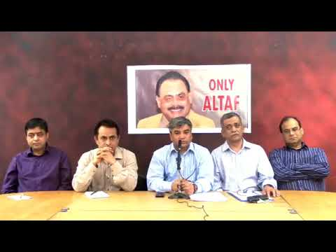 Video Briefing of Coordination Committee of MQM held on 23 October 2017