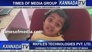Jnana Singing Geethanjali Song | Zee Kannada Sa Re Ga Ma Pa Season 16 |
