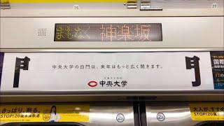 【三菱IGBT】E231系800番台K1編成走行音 / JRE231-800 sound thumbnail