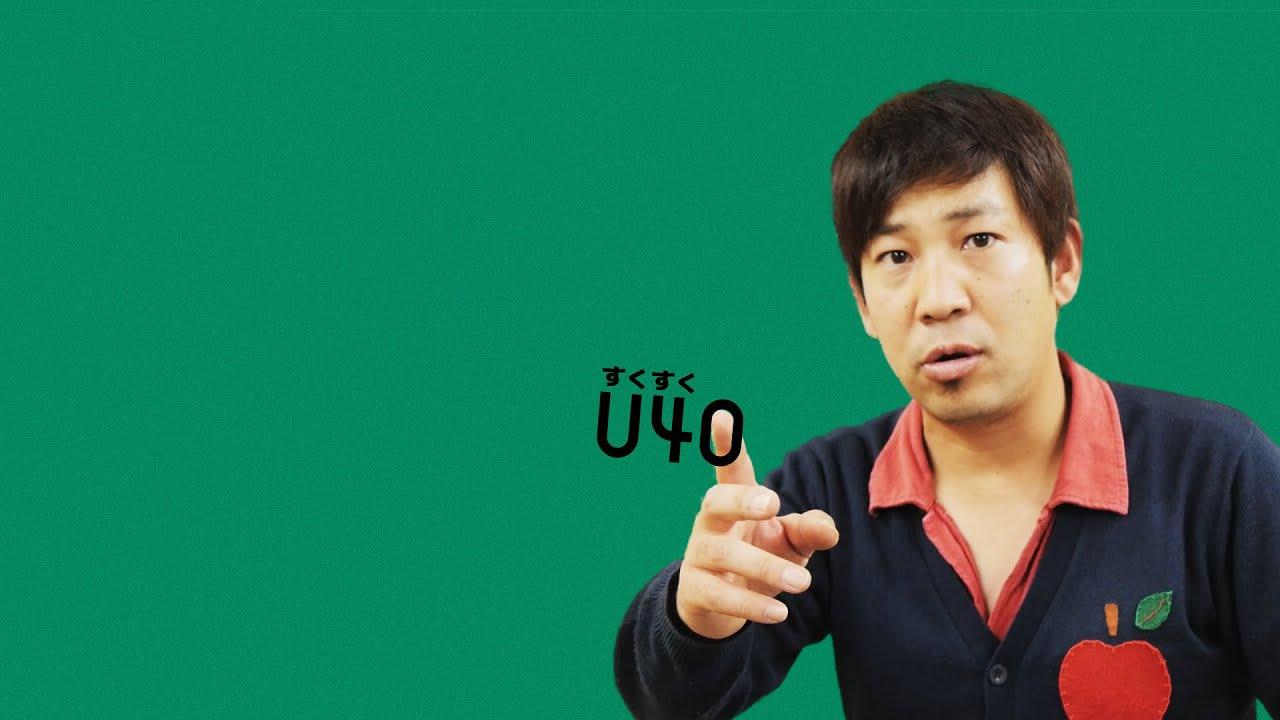 松尾アトム前派出所、町民運動会に参加させられる