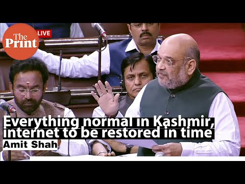 Everything normal in Kashmir, internet soon: Home minister Amit Shah in Rajya Sabha