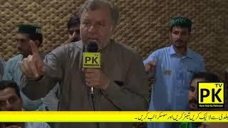 MPA جامشيد خان 28 نيسان / أبريل ك الجلسة ك العارية الرئيسية وئاهام Elaan