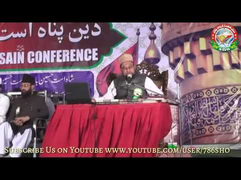 Deen Panah Asht Hussain Conference Hyderabad Golconda By Farooque Khan Razvi