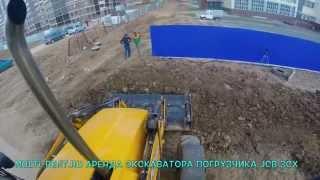 видео Аренда экскаватор погрузчика JCB 3CX