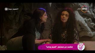 السفيرة عزيزة - الفنانة / رانيا يوسف ... سوسن بدر بعتبرها