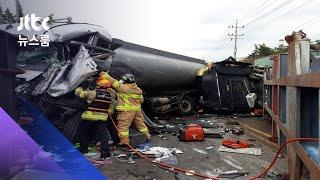 25톤 탱크로리-컨테이너 트럭 정면충돌…2명 부상 / JTBC 뉴스룸