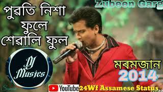 Zubeen song || পুৱতি নিশা ফুলে শেৱালি ফুল ।। by 24wf Assamese status