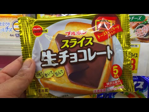 """Japan's Crazy Chocolate """"Cheese"""" Slices 