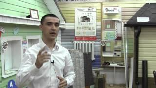 Купить сайдинг выгодно(, 2015-04-09T12:17:05.000Z)
