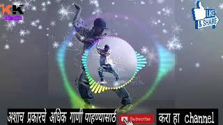 Sambal Vs police horn DJ jamir