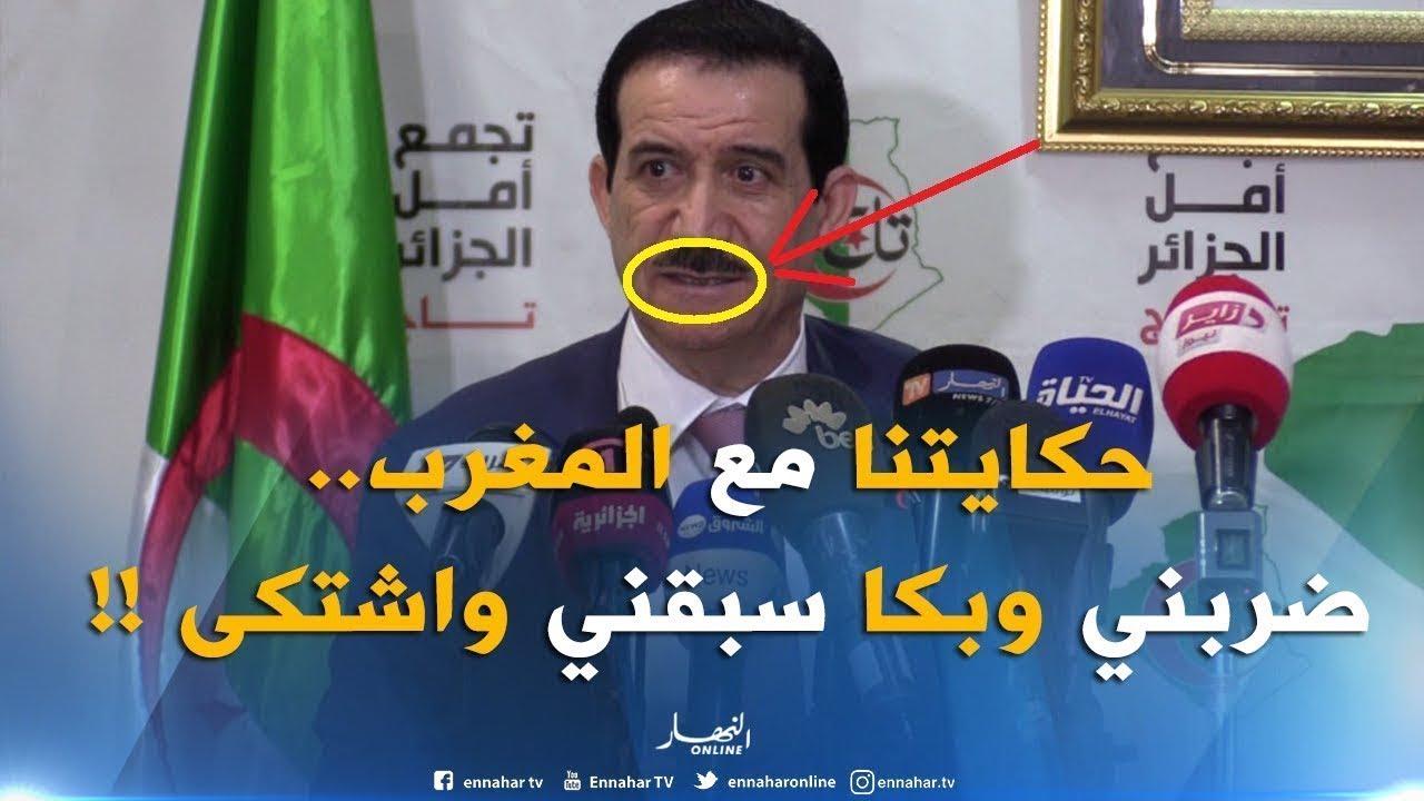 """عمار غول حول فتح الحدود .. """"المغرب يلعب دائما دور الضحية ويرسم الجزائر على أنها الظالم"""""""