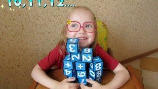 Обучение счету/Числа и цифры/ Развивающие занятия для детей.