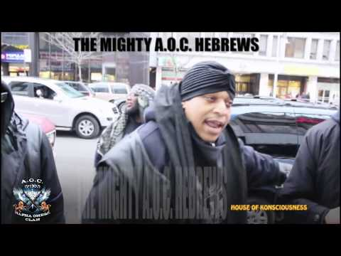 A.O.C. Israelites Classics General HaShar Schools A Young ROYAL Know It All