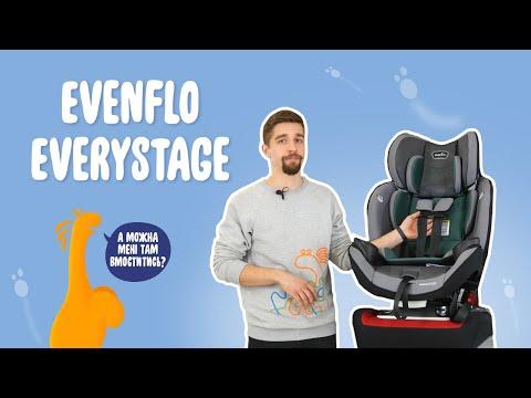 Обзор детского автокресла Evenflo EveryStage