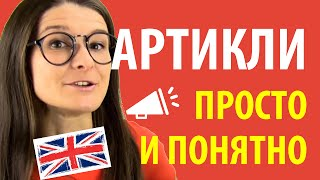 Лайфхаки по изучению английского языка от Ольги Козарь