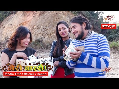 Meri Bassai Episode -534,  23-January-2018, By Media Hub Official Channel