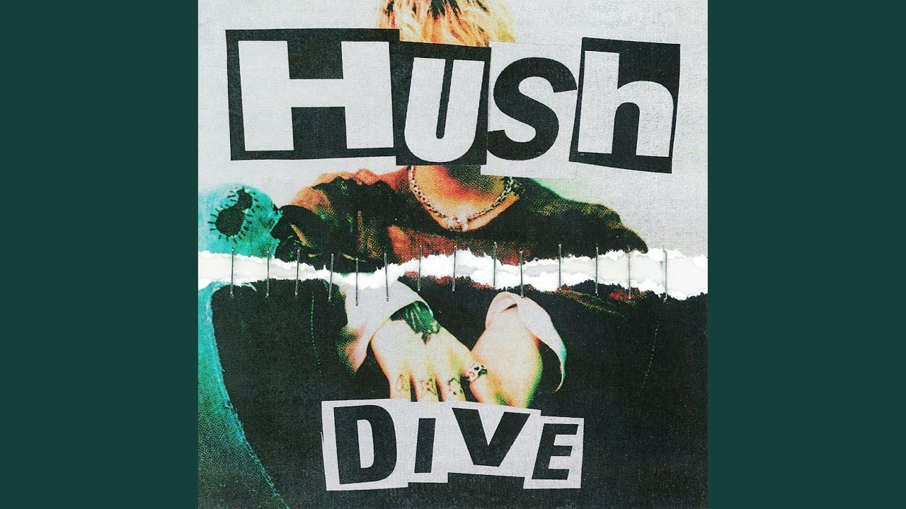 다이브인퍼플 (Dive In Purple) - Hush