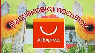 Большая распаковка маникюрных посылок с AliExpress