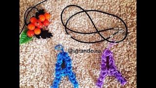 Буква А из резинок Rainbow Loom как плести видео урок. | How to Make Rainbow Loom Letter A