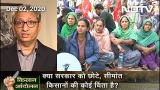 Prime Time With Ravish Kumar: Why Were Farmers Not Consulted Before Farm Laws Were Enacted?