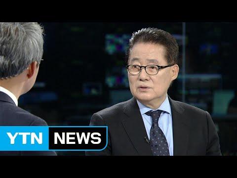 [훈수정치] 거꾸로 가는 한국당...'목포 부동산 투기 의혹' 손혜원 / YTN