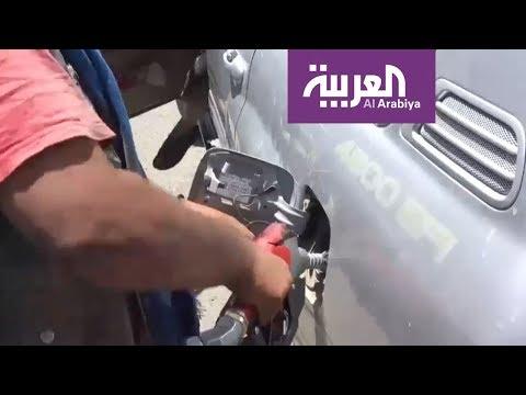 ميليشيات الحوثي تفاقم أزمة الوقود في صنعاء  - نشر قبل 2 ساعة