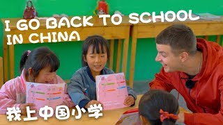 I Enrolled at a Kindergarten in the Chinese Countryside
