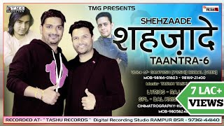 Tantra 6 | Shehzade| Santosh Toshi&Birbal |Tarun&Vijay | Taantra boys | Latest Pahari Songs 2020