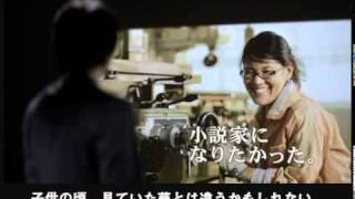 吉田拓郎の名曲「流星」を手嶌葵がカバー。子供の頃の夢は何でしたか?...