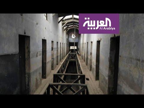 السياحة عبر العربية | سجن أشوايا من أقسى سجون أميركا الجنوبية  - نشر قبل 3 ساعة