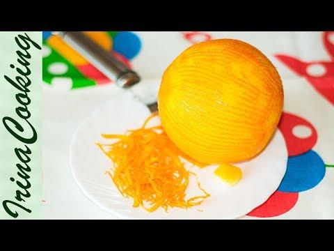 КУХОННЫЕ ГАДЖЕТЫ #7 Зестер (Citrus zester) ○ Как снимать ЦЕДРУ с цитрусовых