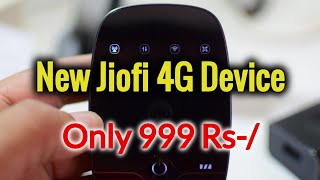 Reliance jio launch new JioFi device Only 999 rs and best offer fastest speed with this jiofi hindi