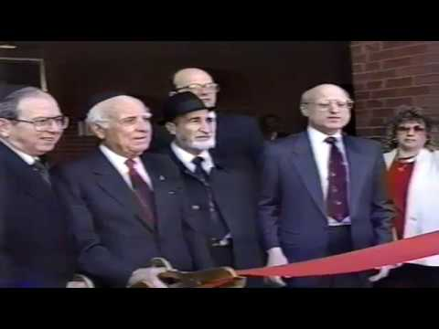 Magen David Yeshivah Celia Esses High School: Grand Opening 4/19/1990