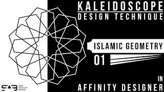 Kaleidoscope Design Technique in Affinity Designer - Islamic Geometry Shape 1