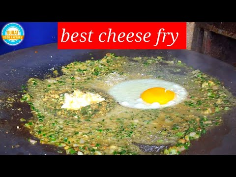 how-to...make-a-perfect-egg-cheese-fry||-street-food-||-indian-street-food-||-surat-food-factory