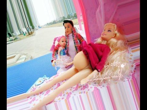 Барби беременна ,кен и барби и дочка играем вместе - YouTube