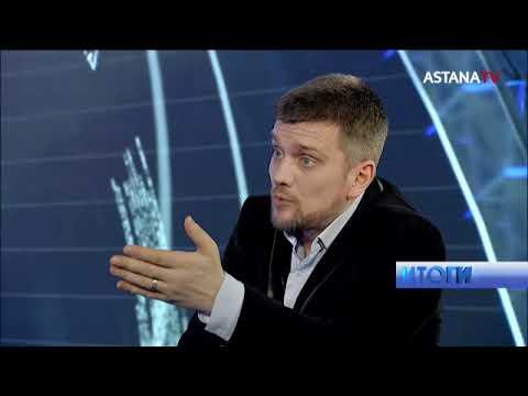Видео: Итоги с Александром Журавлёвым (29.02.2020 г.)