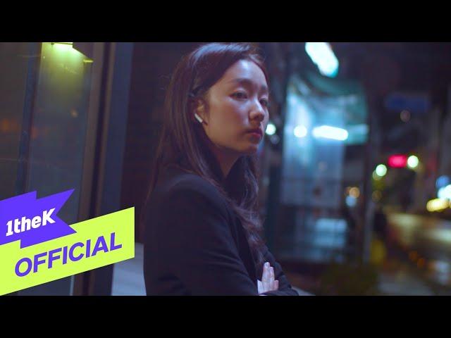 [MV] Gummy(거미) - Autumn Breeze (re;code Episode Ⅶ)